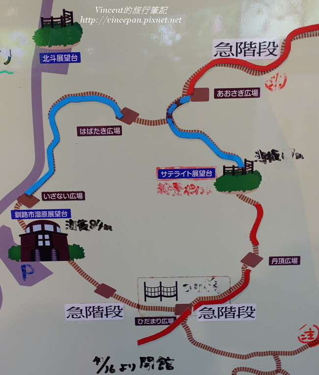 釧路濕原展望台 步道圖