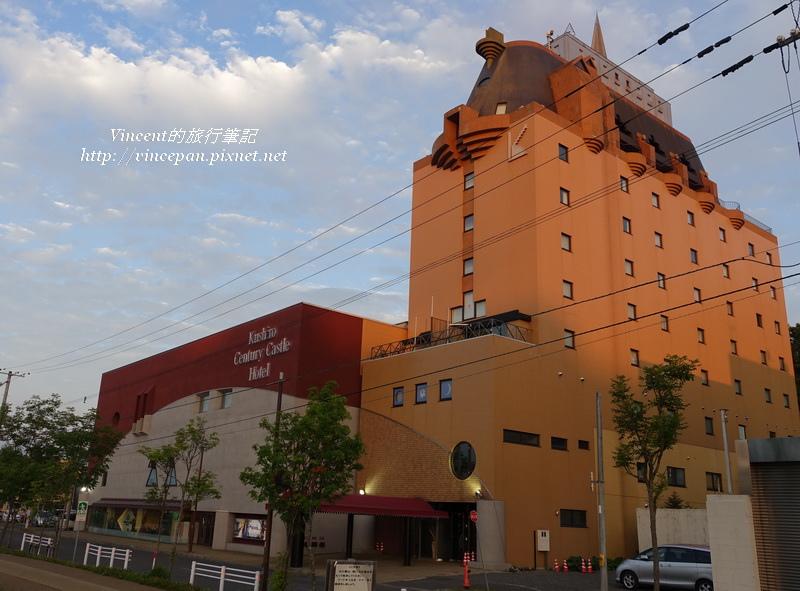 釧路世紀城堡酒店