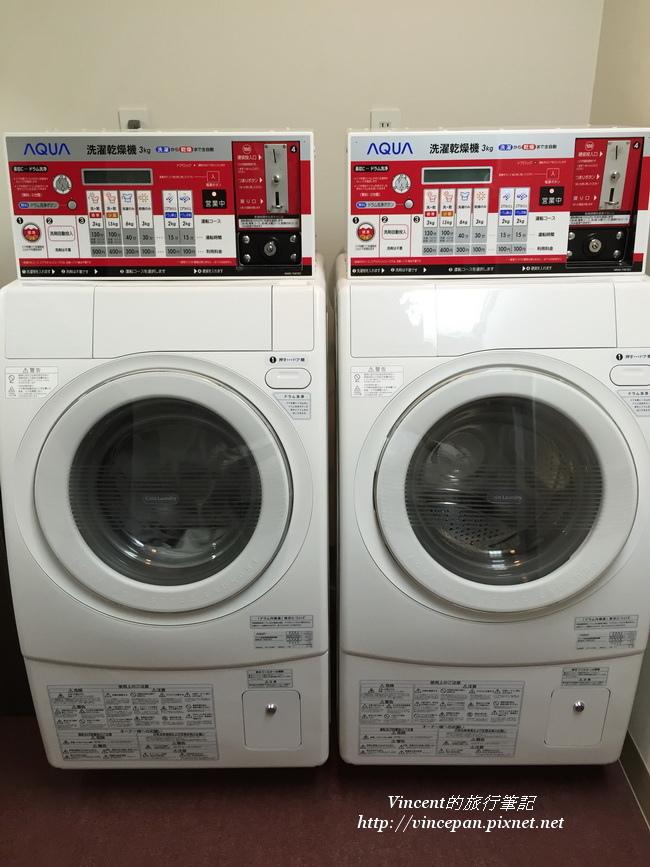 自助投幣式洗衣機