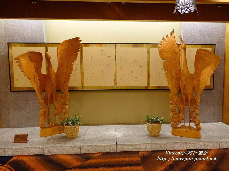 雕像-鶴之舞