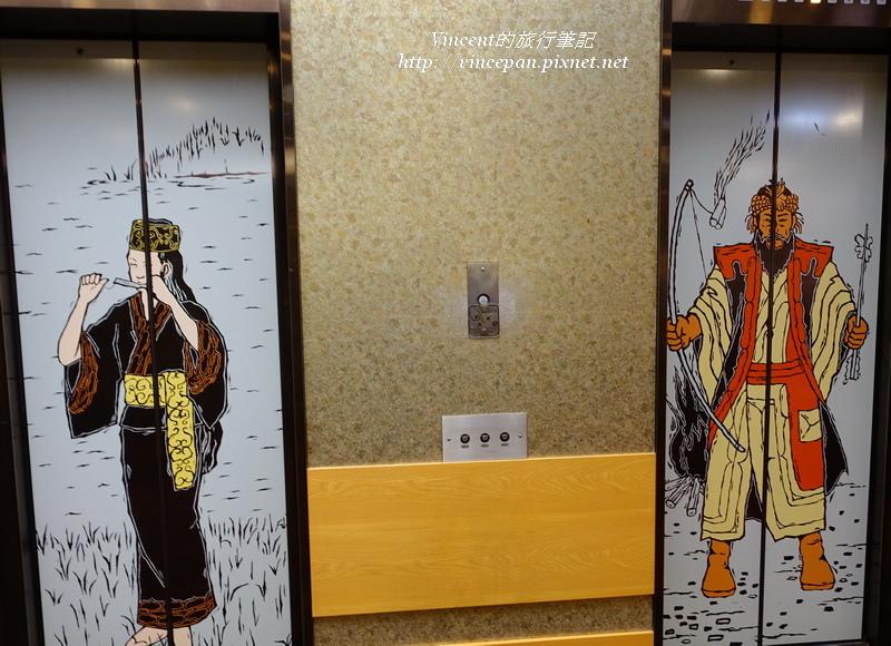 遊久の里鶴雅 電梯