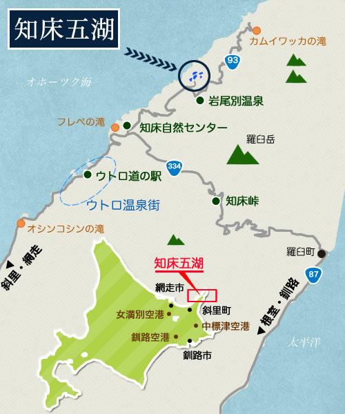 知床五湖地圖