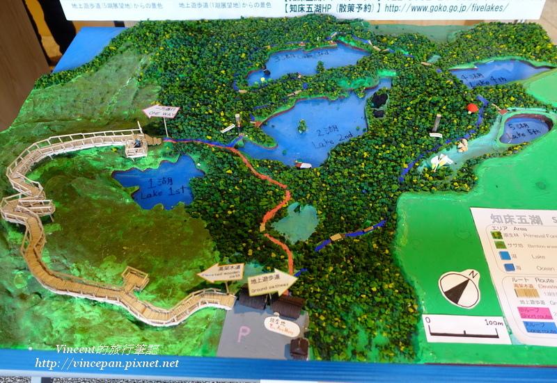 知床五湖觀覽步道模型