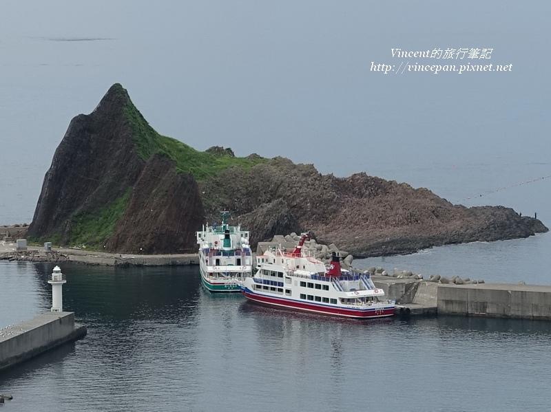 ウトロ觀光船
