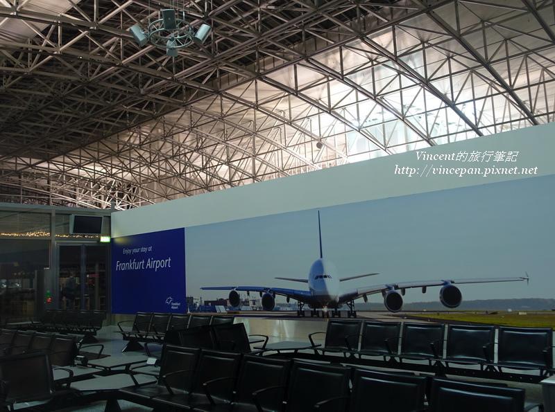 法蘭克福國際機場