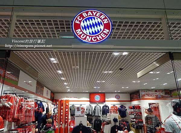 拜仁慕尼黑專賣店