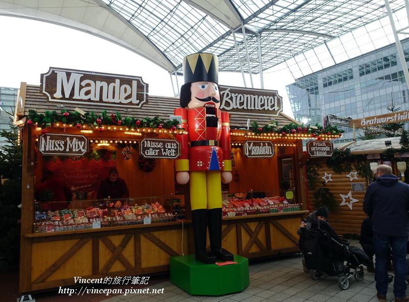 慕尼黑機場廣場耶誕市集