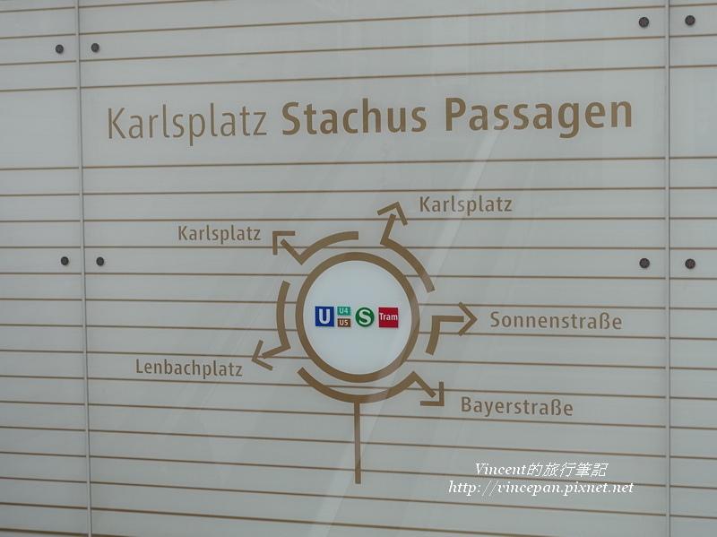 Karlsplatz passagen