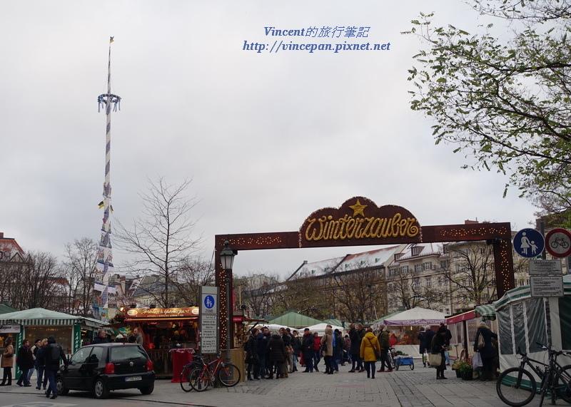 穀物市場(Viktualienmarkt)入口