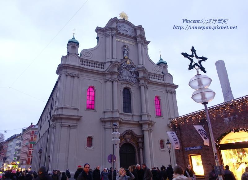 聖神教堂Heilig-Geist-Kirche