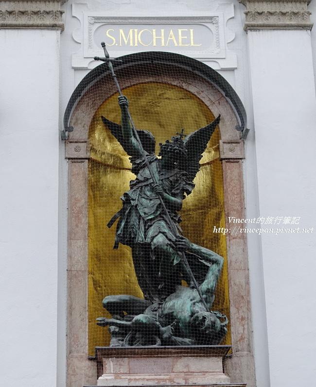 St. Michael Vanquishing Lucifer