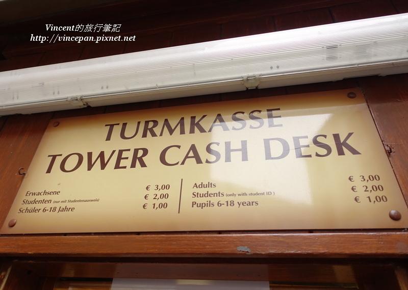 聖彼得教堂Tower cash desk
