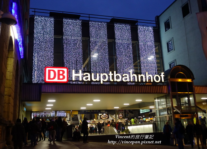 München Hbf 的北側出口