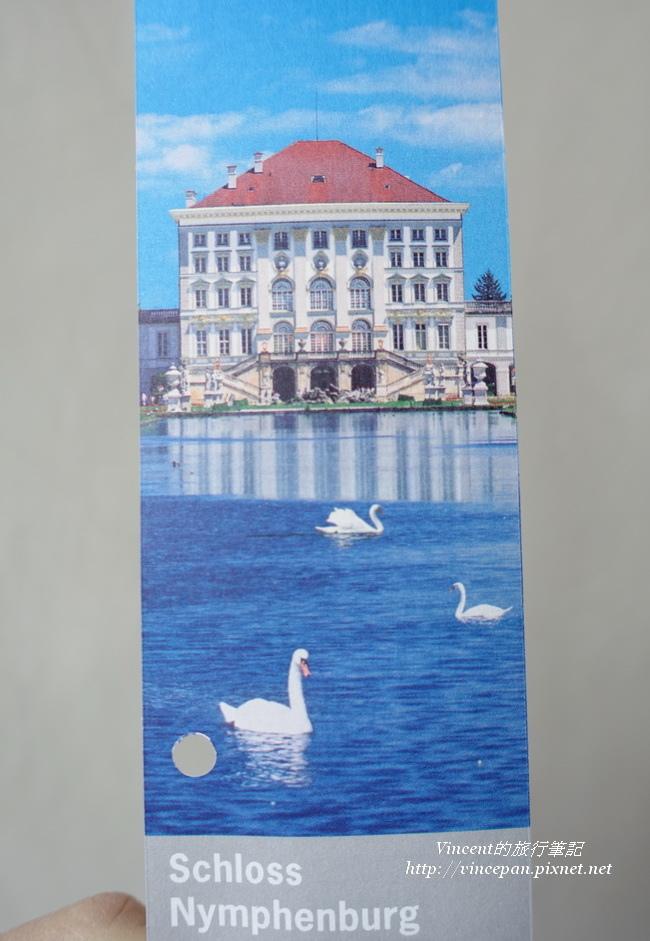 寧芬堡宮門票
