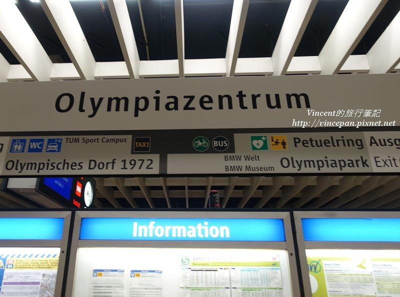 Olympiazentrum站