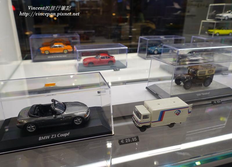 BMW 模型Z3
