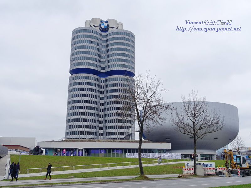 BMW總部與BMW Museum