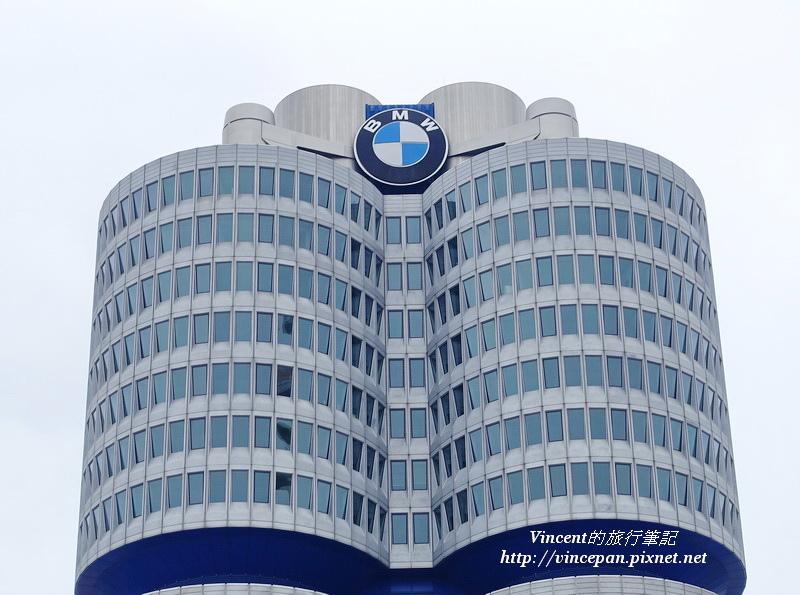BMW總部 Logo