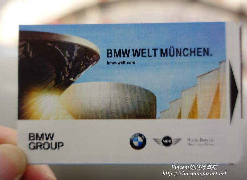 BMW博物館門票