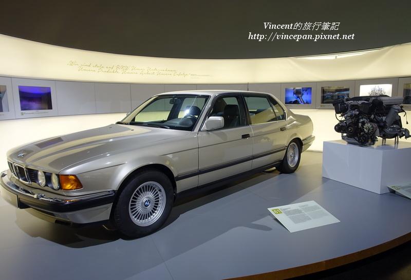 BMW 大七