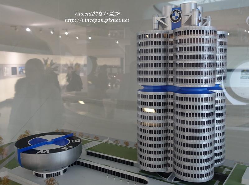 BMW總部與BMW Museum 模型
