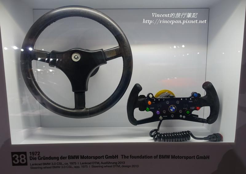 BMW Motorsport 方向盤