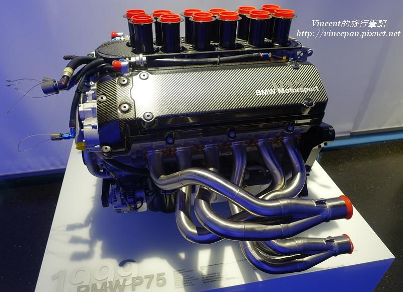 BMW P75引擎
