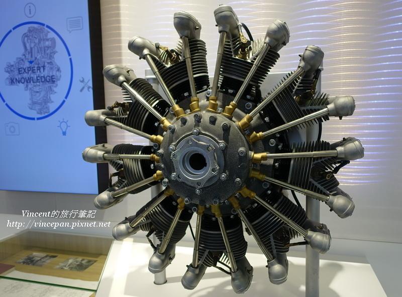 BMW X1引擎