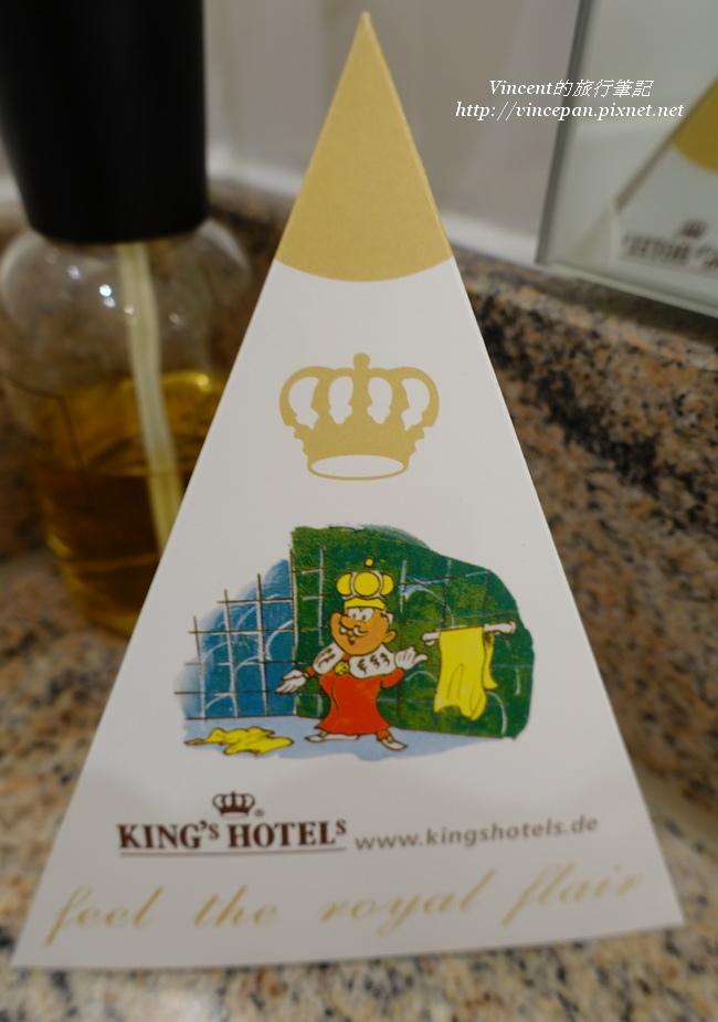 Kings Hotel 國王圖