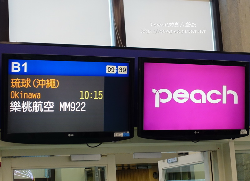 樂桃班機Peach  MM922