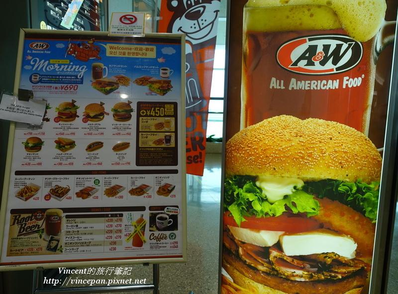 A&W漢堡菜單