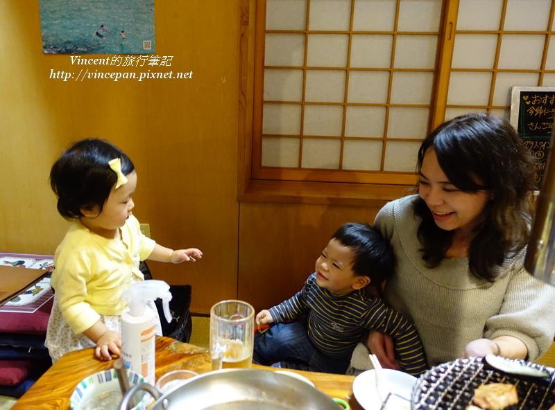 日本小妹妹