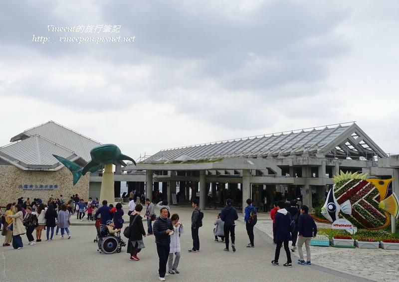 美麗海水族館入口