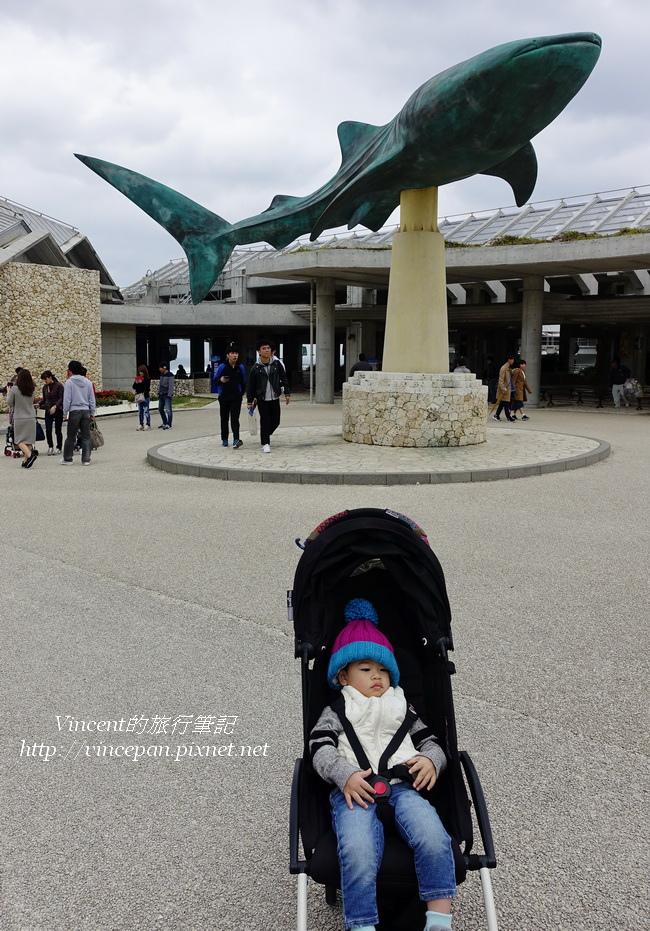 鯨鯊紀念碑紀念照