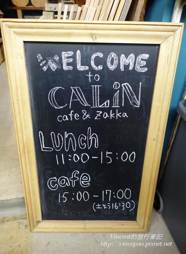 CALiN cafe 營業時間