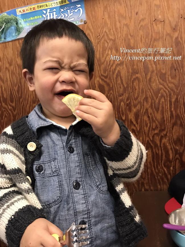 寶寶吃檸檬