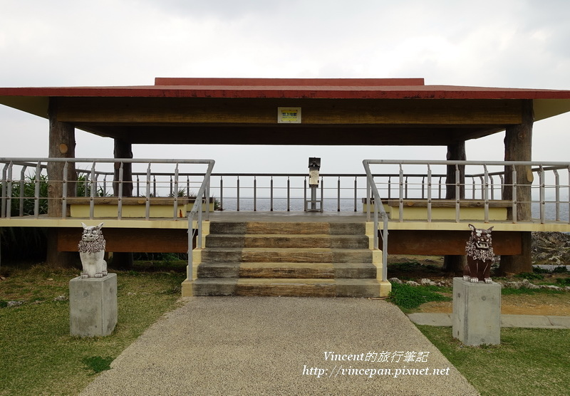 真榮田岬 觀景台