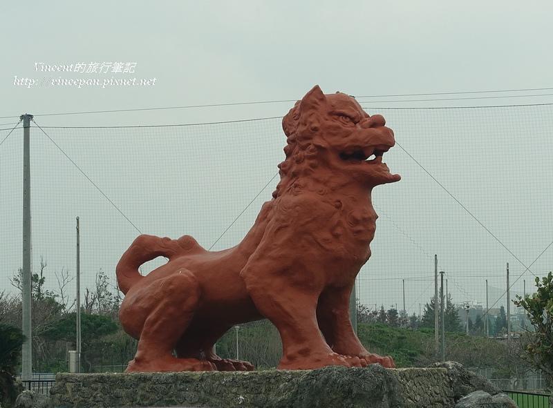 殘波大獅子