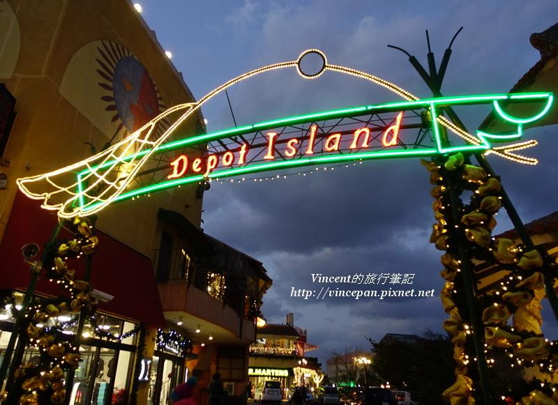 Depot Island