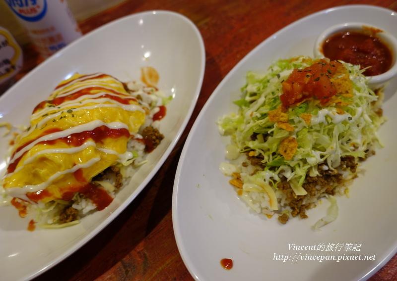 Taco Rice 兩種