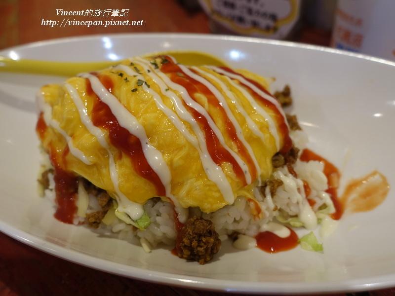 Taco Rice 加蛋