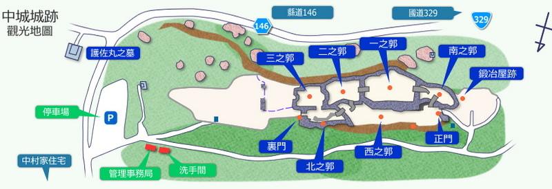 中城城跡 觀光地圖