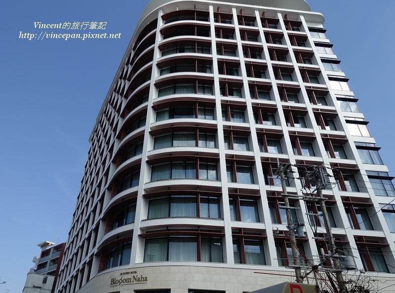 JR九州Blossom那霸酒店