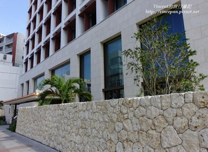JR九州Blossom那霸酒店 圍牆
