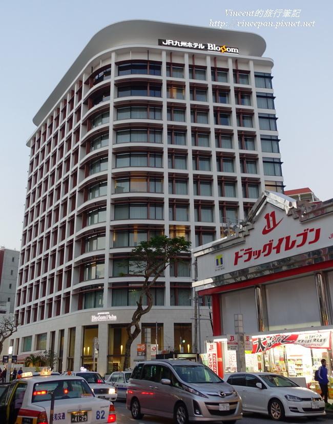 JR九州Blossom那霸酒店 外觀傍晚 1