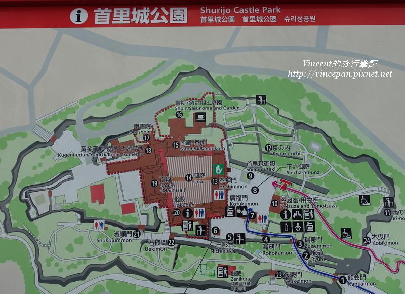 首里城公園 地圖