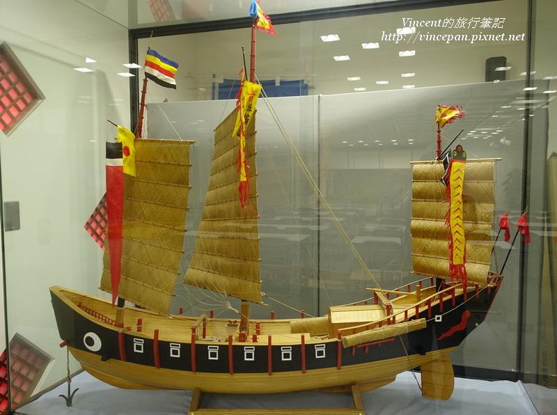 首里杜館 展示船