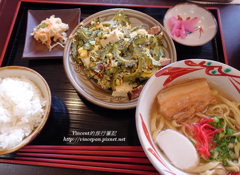 沖繩麵與炒苦瓜