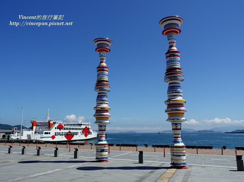 高松港 碼頭