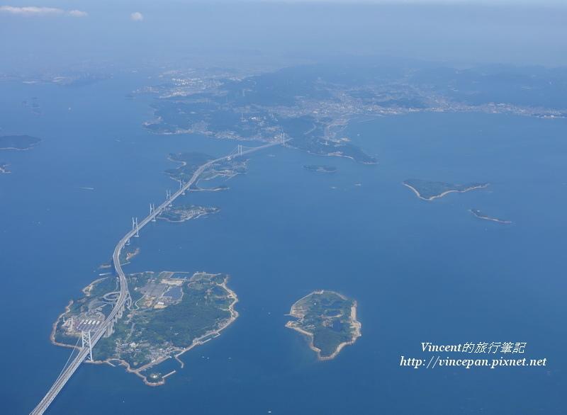 四國海洋島嶼